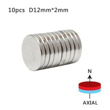 10pcs/set N52 Super Strong Disc Rare-Earth Neodymium Magnets Magnet 12mm x 2mm