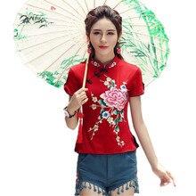 2018 Fashion Summer T-Shirts Embroidery Elegant Body Tops Tee Quality Cotton T Shirt Women Vintage Blusas M-5XL Woman Clothing