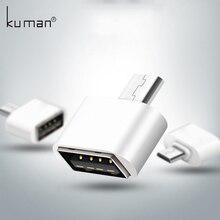 Kuman USB адаптер USB к MicroUSB Кабель-адаптер конвертер для флешки USB флэш-накопитель ручка-накопитель к телефону компьютер OTG A