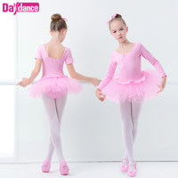 Girls Baby Lovely Long Sleeve Princess Dress Cotton Round Neck Ballet TuTu Child Kids Pink Ballet