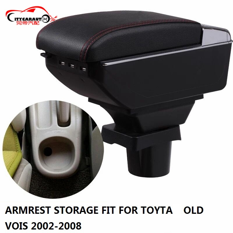 CITYCARAUTO BIGGEST SPACE+LUXURY+USB Car armrest box central Storage content box with cup holder USB FIT FOR Toyta vois 2002-08