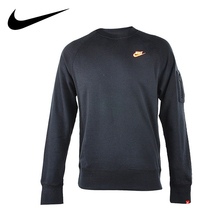 Nike Men's Trainning & Exercise Sweaters Spots Long Sleeves T-shirts#545138-012