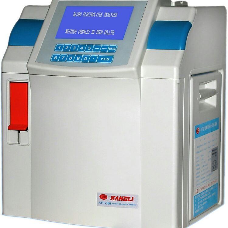 Analyseurs d'électrolytes à électrode sélective pour hôpitaux/laboratoires