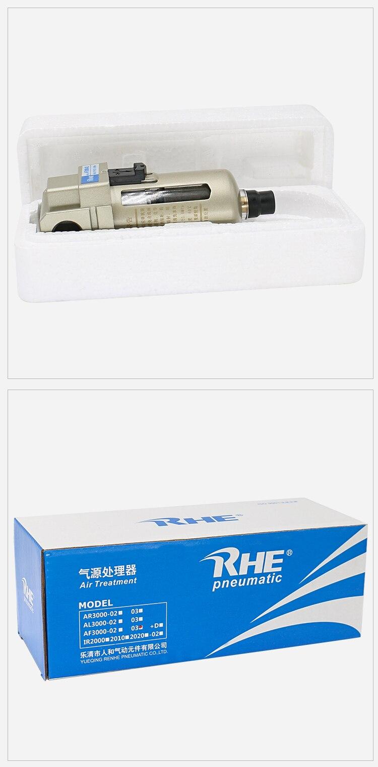 ferramentas pneumáticas lubrificador de óleo AF2000-5000