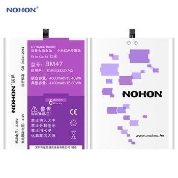 Аккумулятор Nohon 4100 мАч для телефона Xiaomi Redmi 4