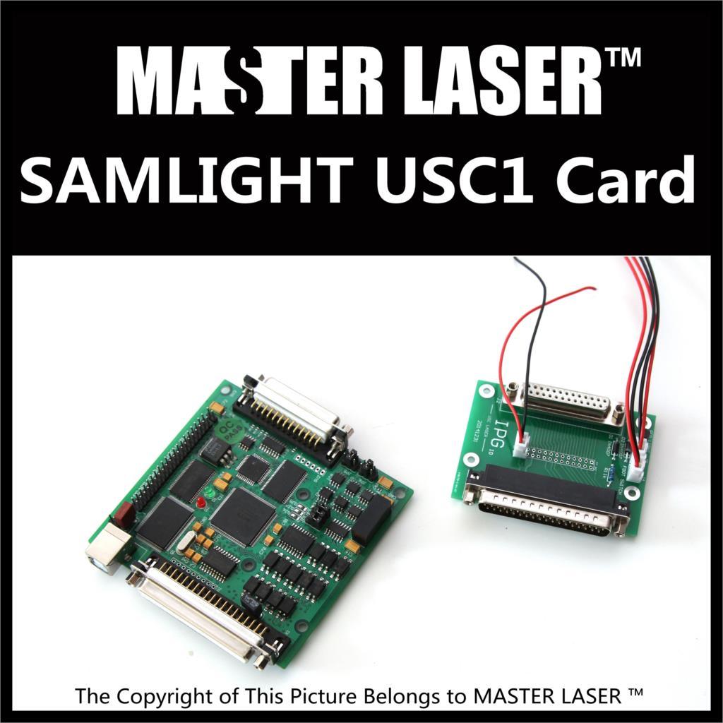 Free Shipping Best Samlight USAC1 Marking Machine Control Software For 1064nm Fiber Marking Machine IPG Laser Marking Card