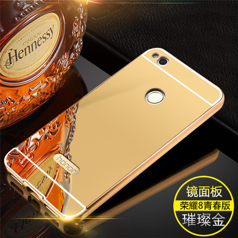 6aeae193220 Buy huawei p8 lite case 2017 aluminium and get free shipping on  AliExpress.com