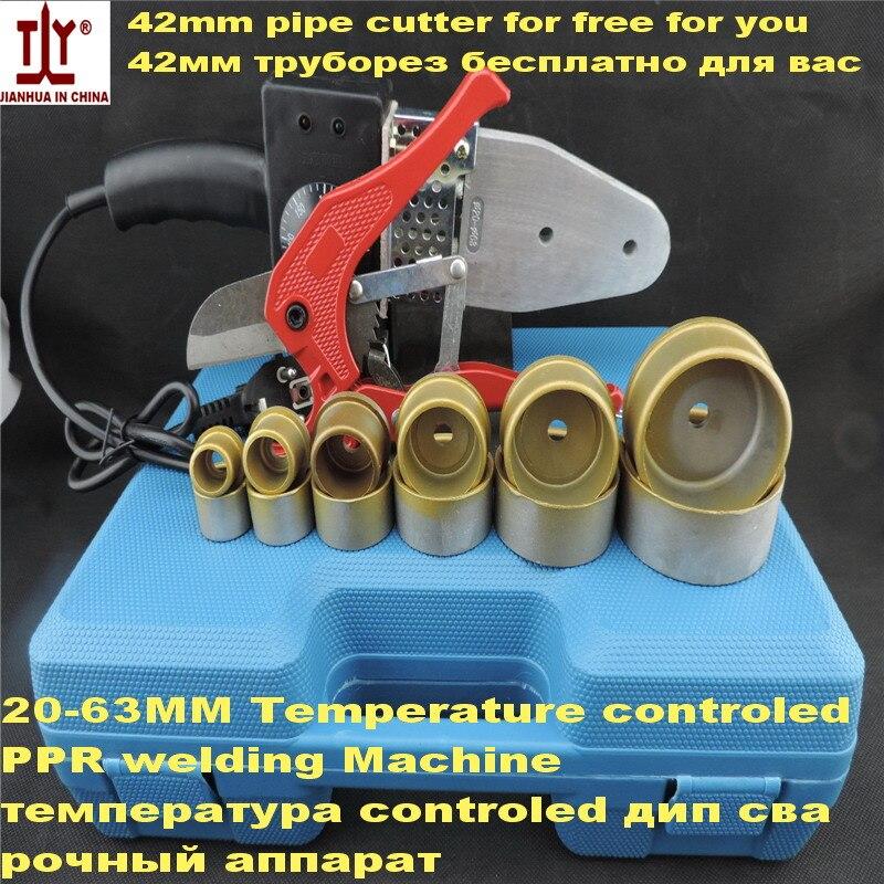 Сантехник инструменты AC220/110 В 800 Вт DN20-63mm сварщик пластиковых труб Сварочный аппарат ppr сварочный аппарат водопровод сварщик для отопления PPR
