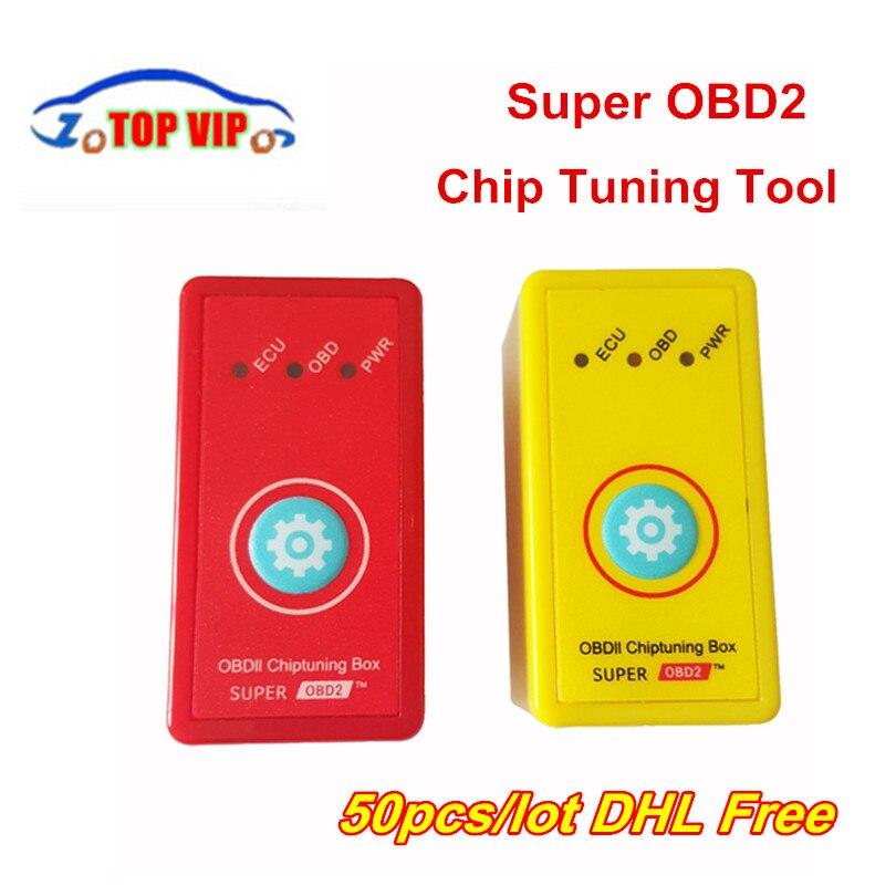 50 шт./лот супер OBD2 чип-тюнинг автомобиля коробка подключи и Драйв SuperOBD2 powerprog больший крутящий момент как Nitro OBD2 чип-тюнинг