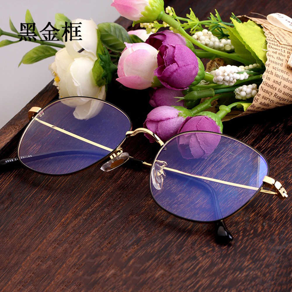 bf518d07064a Retro glasses frame anti-blue radiation glasses for men and women tide gold  wire flat
