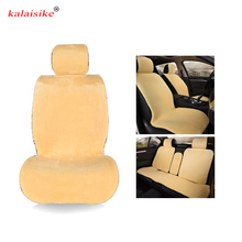 kalaisike plush universal car seat covers for Peugeot all models 206 307 407 207 2008 3008 508 208 308 406 301 607 styling