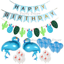 Birthday Party Decorations Flamingo Summer Party Supplies Garland Banner Hawaiian Party Jungle Beach Theme Pineapple Balloons