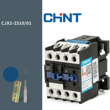 CHINT Communication Contactor Cjx2-2510 2501 25a Single-phase 220V Three-phase 380V 24V 110V цены