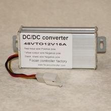 48В/60В/72В до 12В 15А dc адаптер преобразователя для электрической