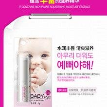 BIOAQUA 1 шт., увлажняющий питательный бальзам для кожи, увлажняющий питательный бальзам для женщин, макияж для ухода за кожей младенца, Косметические линии губ