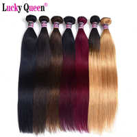 Lucky Queen Brazilian Straight Hair Weave Bundles Non Remy Human Hair 1B/#2/#4/#27/#99J/Burgundy Ombre Hair Bundles 8-30 Inch