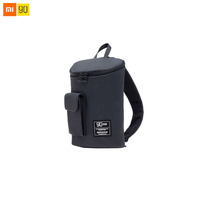 Original Xiaomi Mijia 90Fun Chic Waist Bag Leisure Bucket Shape Design Light Weight Unisex Shoulder Bag Waist Packs Backpacks