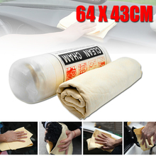 New 64*43cm Natural Chamois Leather Car Cleaning Cloth Washing Suede Towel No Scratches Drying Cleaning Towel Car Washing