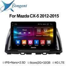 for Mazda CX-5 2012 2013 2014 2015 Android Car Radio GPS DVD Video Multimedia Player Stereo Audio Au