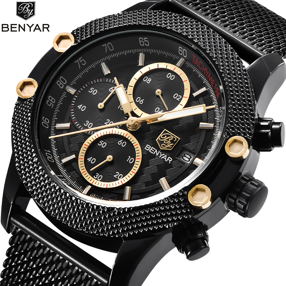 BENYAR 2018 Luxury Brand Military Men Watch Quartz Watches Sport Men's Watches Steel wire mesh belt Waterproof Relogio Masculino
