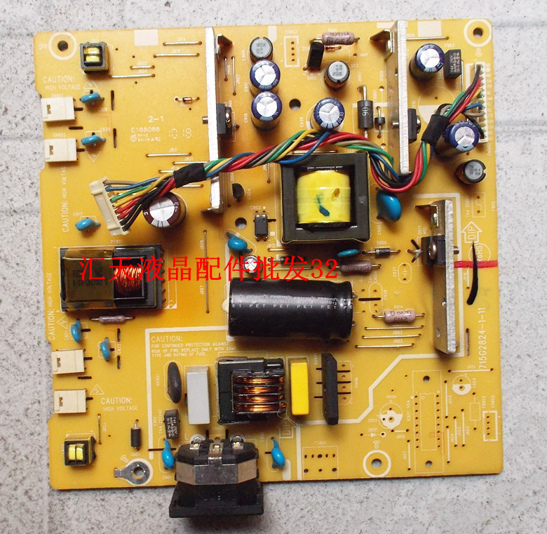 Free Shipping>Original  AT2436SW 715G2824  high voltage power supply board board-Original 100% Tested Working free shipping l2045w high voltage power supply board board 0626d0263 original 100% tested working