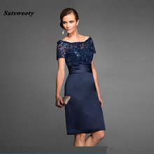 2019 Navy Blue Mother Of The Bride Dresses Elegant High Quality Knee Length Short Prom Gowns