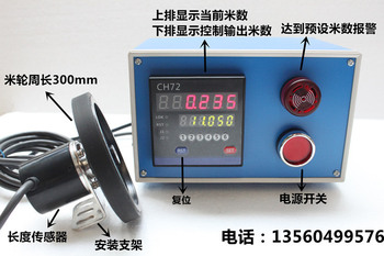 Electronic Digital Display Meter Intelligent Length Measuring Instrument Meter Code Meter with Roller Type Encoder with Alarm