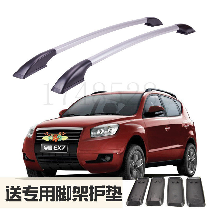 Accessories Refitting the roof rack of aluminum alloy luggage rack forGeely EMGRAND GX7 EX7 Auto parts 1.6M partol black car roof rack cross bars roof luggage carrier cargo boxes bike rack 45kg 100lbs for honda pilot 2013 2014 2015