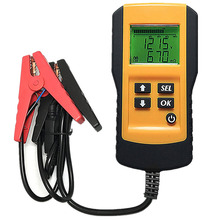 12V Digital Vehicle Auto Car Battery Tester Automotive Car Battery Electricity Condition Test Tool with 2 Test Clips Household fast arrival hantek1008a pc usb automotive diagnostic car test oscilloscope signal generator 8ch 2 4msa s vehicle test