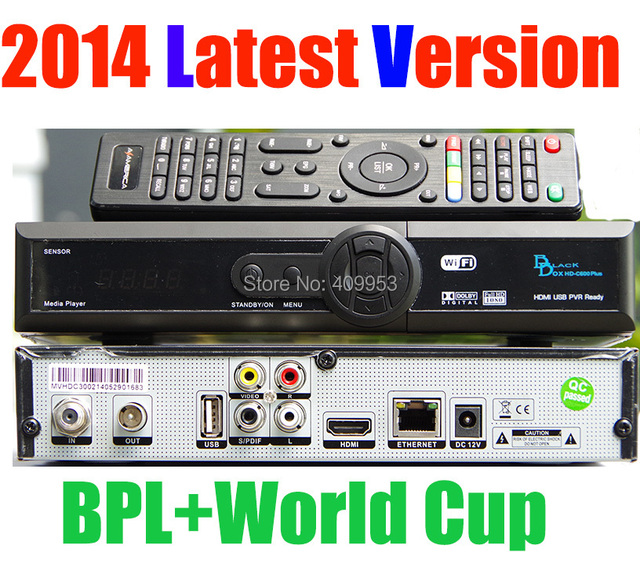 Latest Singapore Starhub box Blackbox hd-c600 Support Nagra3 Can get BPL+World Cup +HD channels Black box hd-c600 Blackbox c600