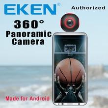 Экен новые поступление 360 камеры VR 1920*960 Ultra HD Mini панорамы 360 градусов видео CAM для Andriod Смартфон