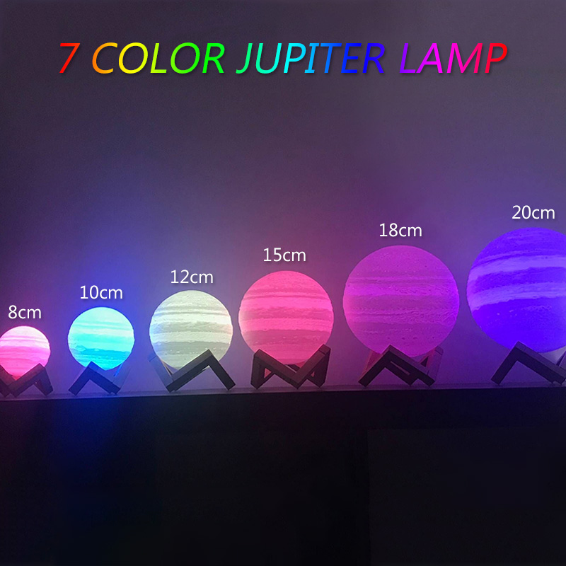 3D Print Jupiter Lamp 7 Colors Change Pat Switch Rechargeable Light Bedroom Night Light Home Decoration Creative Gift