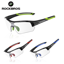 ROCKBROS Photochromic Cycling Bike Bicycle Sunglasses Bike Glasses Eye
