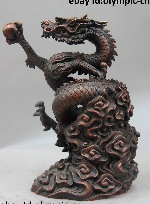 Chine Bronze cuivre Feng Shui mascotte nuages Dragon tenir perle Statue Sculpture