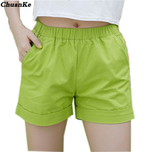 ChuanKe women shorts casual style ladies shorts hot sale plus size cotton female shorts femininos new 2017 summer fashion