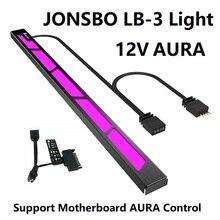 LB 3 RGB אור אלומיניום מעטפת עם משיכה מגנטית תמיכה 12V הילת צבע רצועת עם שליטה ידנית אור בר