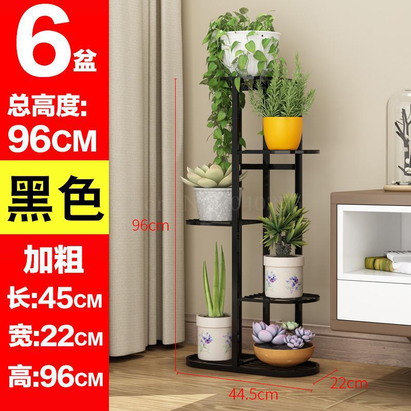 Полка для цветов, многоэтажная, для помещений, специальная, для дома, для балкона, полка из кованого железа, для гостиной, цветочный горшок, напольная, Зеленая редиска - Color: VIP 3