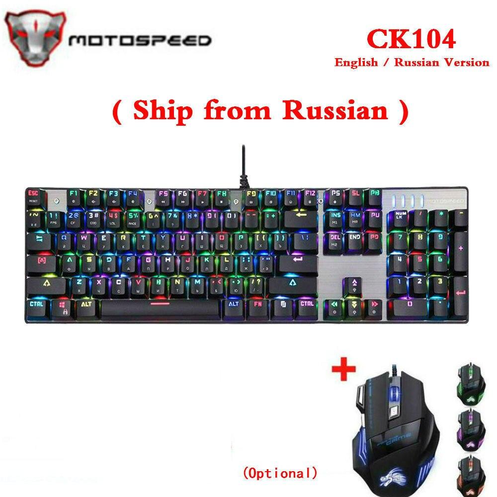 Оригинальный Motospeed CK104 Металл 104 ключей RGB переключатель игровой Проводная Механическая клавиатура светодиодный подсветка анти-ореолы для г...