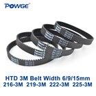 POWGE Arc HTD 3M Timing belt C= 216 219 222 225 width 6/9/15mm Teeth 72 73 74 75 HTD3M synchronous 216-3M 219-3M 222-3M 225-3M