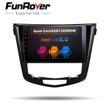 Funrover 8 cores Car dvd GPS Radio Player for Nissan X-Trail Qashqai 2014-2017 Auto Stereo Multimedia RDS headunit navigation fm