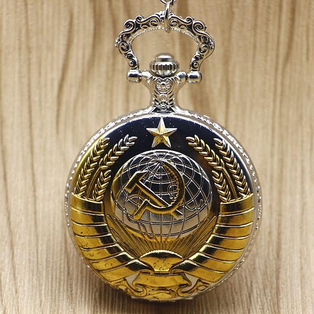 New Soviet Sickle Hammer Style Quartz Pocket Watch Men Vintage Bronze Necklace P