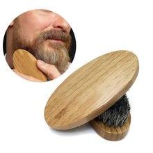 Мужская щетина для волос кабан борода щетка усов военный твердый
