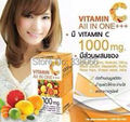 Free Shipping VITAMIN C ALL IN ONE 1000MG+ROSEHIP+ZINC+GRAPESEED ANTI-OXIDANT WHITENING SKIN