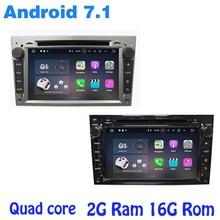 Android 7.1 Quad core Car dvd gps for opel Astra Vectra Antara Zafira Corsa Meriva with 4G WIFI 2G RAM USB mirror link