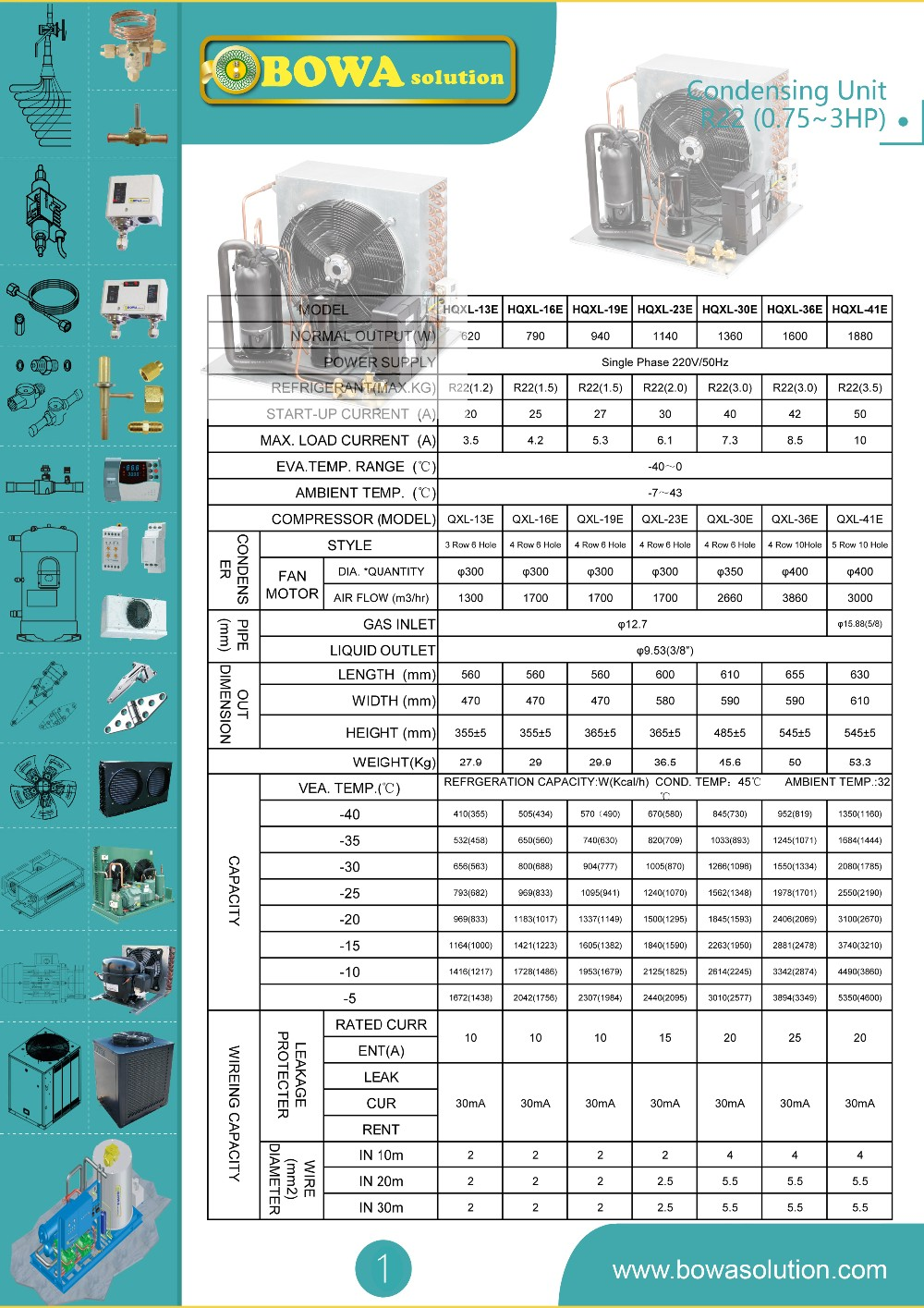 Condensing Unit R22vertical