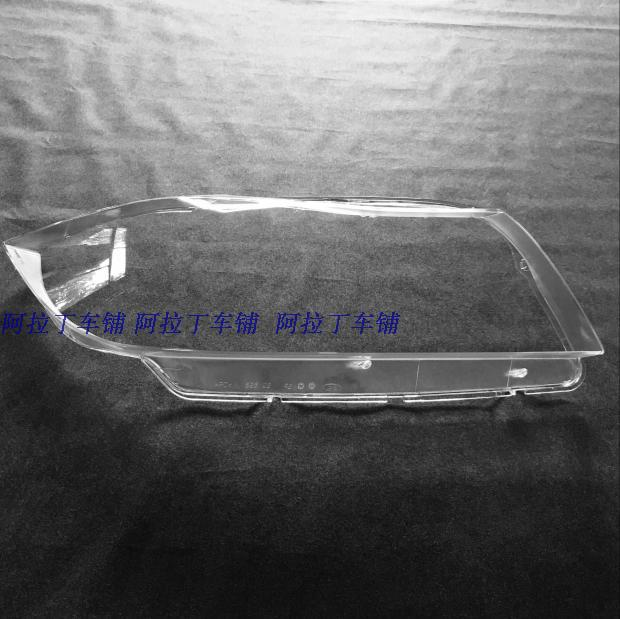1pcs for BMW 3 Series 09-11 E90 318 320 325 328 335 E91 Lampshade Headlamp Shell Cover Headlight Shell Lens 2pcs polycarbonate headlamp headlight clear lens replacement covers case shell only xenon for bmw 3 e90 sedan e91 touring