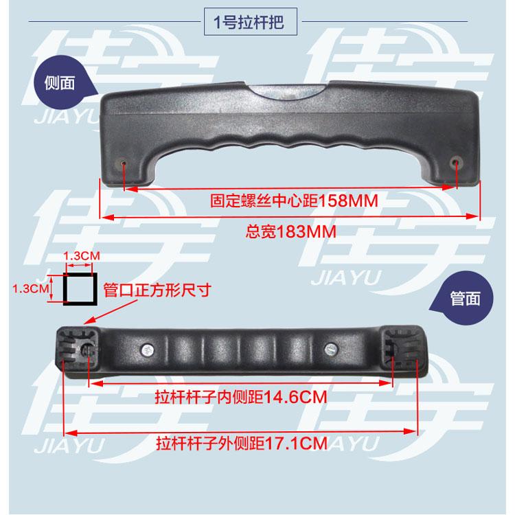 Accessories Repair Part Telescopic Suitcase Luggage Push