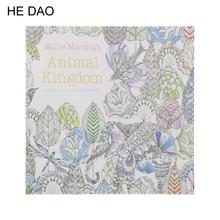 24 страницы животное Королевство английское издание книжка-раскраска для детей и взрослых снятие стресса убить время живопись книга для рисования