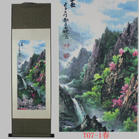 TNUKK Hand landscape painting in spring, summer, autumn and winter, office hotel house decoration painting.