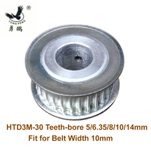 High quality 1pc HTD3M 30 teeth Timing Pulley bore 5/6.35/8/10/12/14mm fit for width 10mm timing belt of HTD 3M S3M 30 tooth ARC timing belt pulleys timing belt timing pulley the suite of synchronous belt 3m 8 1